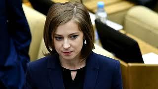 Наталья Поклонская: Хочу внести ясность в вопросе «не смотрел, но осуждаю»