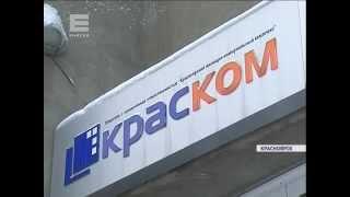 В Красноярске продают сразу две крупные компании -