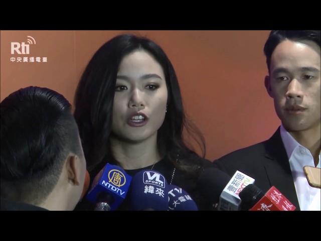 Chan Yung-ran, joueuse de l'année【法語】