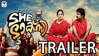 she taxi malayalam movie official trailer   anoop menon kavya madhavan