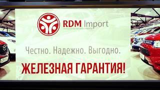 Презентация автосалона РДМ-Импорт. Зима 2017-2018.
