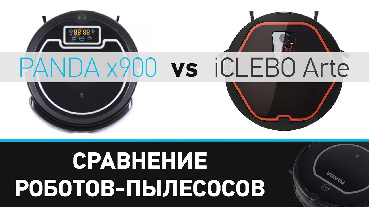 Цена: от 16988 р. До 19990 р. >>> робот-пылесос panda x950 ✓ купить по лучшей цене ✓ описание, фото, видео ✓ рейтинги, тесты, сравнение ✓ отзывы, обсуждение пользователей.