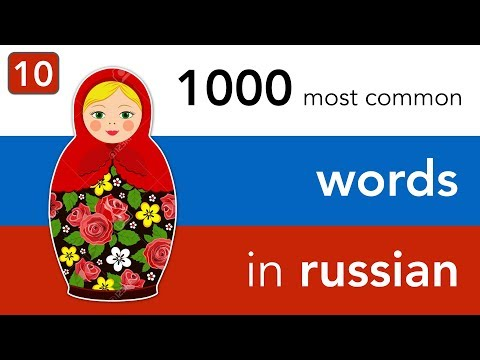Learn Russian words - lesson 10 | Transport in Russian / Russia