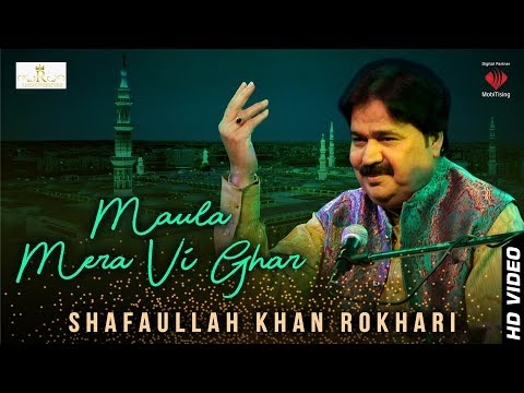 Maula Mera Vi Ghar - Shafaullah Khan Rokhri - Qasida (Official Video)
