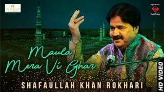 Maula Mera Vi Ghar - Shafaullah Khan Rokhri - Qasida (Official Video)