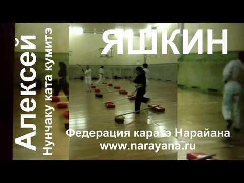 Нунчаку: бой в движении с препятствиями