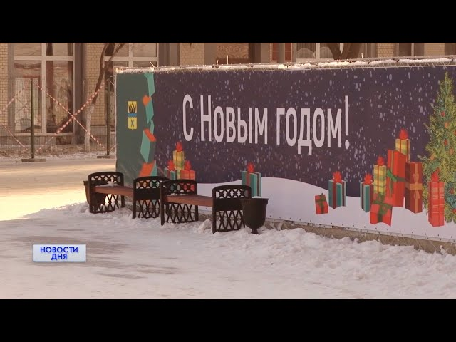 Новости дня 12.12.19 19:00