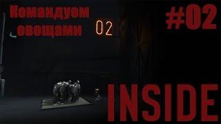 """inside 2 """"японские ужасы добрались и до игр"""""""