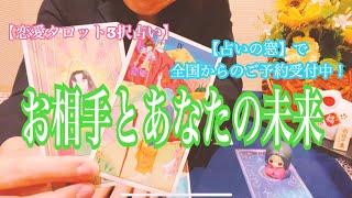 みなさま、こんにちは、こんばんは   バランガンの想です   まずはご紹介をさせて下さい♪ 遠方の方も・東京近郊の方も大チャンス! あなた...