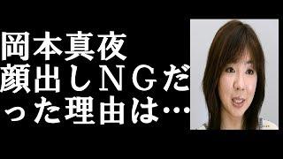 シンガーソングライターの岡本真夜が25日深夜にテレビ東京系で放送さ...