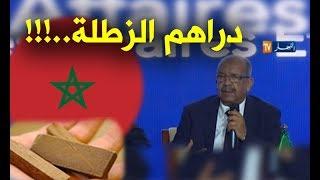 """بالفيديو.. وزير خارجية الجزائر يتهم البنوك المغربية بـ""""تبيض أموال الحشيش"""""""