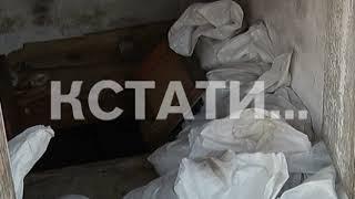За жалобы на ДУК жителям Канавинского района пришлось заплатить собственным комфортом