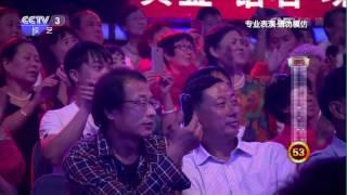 100 Seconds 20160918 Xuandongliliang Clip | CCTV
