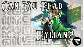 Zelda | Can You Read  ̶H̶y̶l̶i̶a̶n̶  Sheikah? | Breath of the Wild Translations