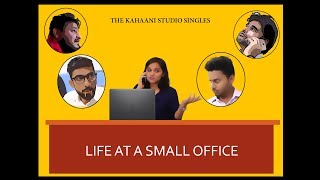 Life at a small office | Funny Vine | Corporate Comedy MP3