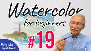 [Eng sub] #19 Wet in Wet Technique 2  | Watercolor painting tutorial for beginners
