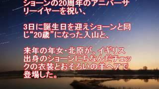 危険を覚悟しても会いたい人は、AKB入山杏奈がピースの又吉直樹。NGT北...