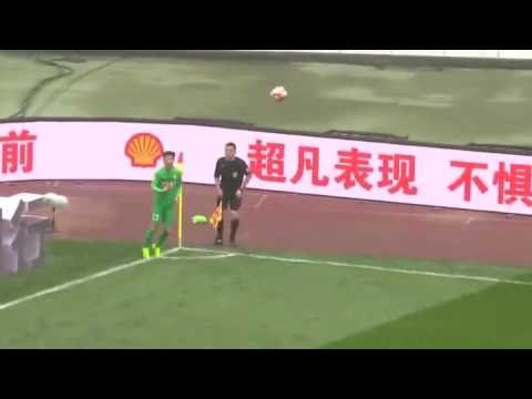 CHINESE SUPER LEAGUE HIGHLIGHTS 🇨🇳 | Guizhou Hengfeng 1-1 Beijing Guoan