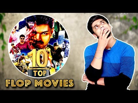 Top 10 Flop Movies Of Thalapathy Vijay :...