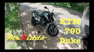 test riding the ktm 790 duke