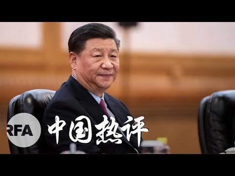 盖棺李鹏与白皮书 习近平强硬裸奔?   中国热评