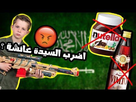 اقوى كذبة مشت على الشعب السعودي 8