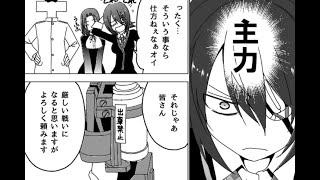 【艦これ漫画まとめ】Kantai Collection #272のサムネイル