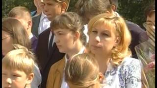 1 сентября в православной гимназии София г Клина Начало шестнадцатого учебного года