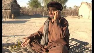 Balochi Film Armaan part 1