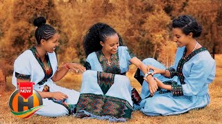 Adeno Ayenew - Na Beyign | ና በይኝ - New Ethiopian Music 2020 (Official Video)