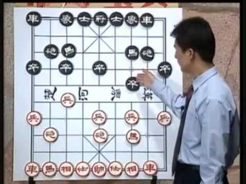 Xiangqi Openings Series 03 part 1