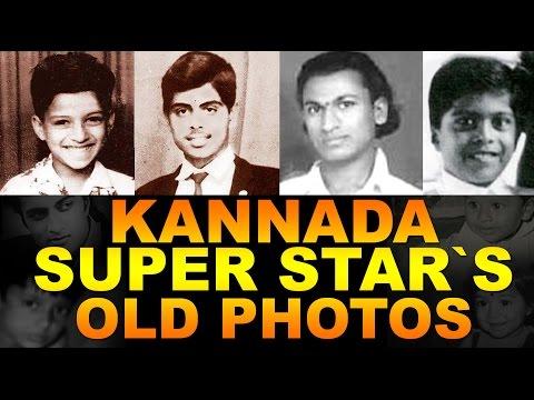 Kannada Superstar`s Childhood Photos