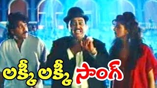 Rakshakudu Songs Lucky Lucky Nagarjuna, Sushmita Sen