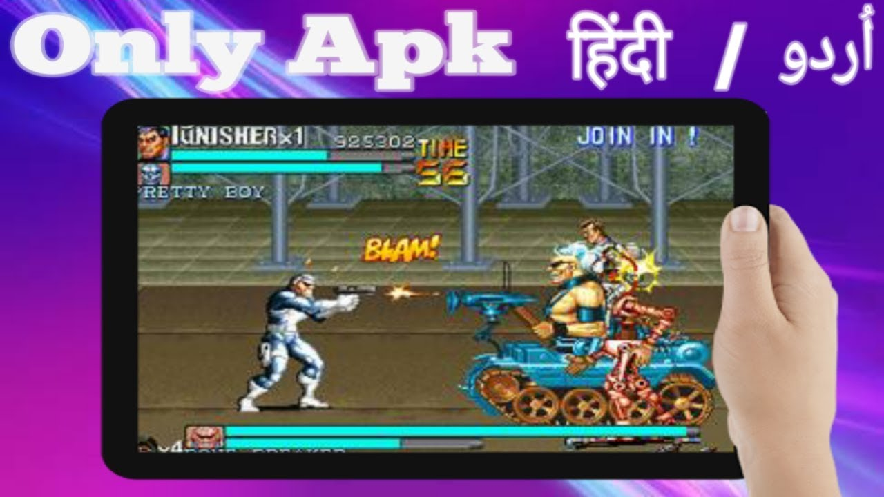 The punisher free download pc game full version.