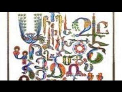 вышивка крестиком схема буквы