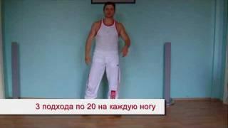Как накачать ягодицы в домашних условиях.(http://www.trainingprograms.ru/ - как накачать ягодицы в домашних условиях., 2011-07-04T12:26:46.000Z)