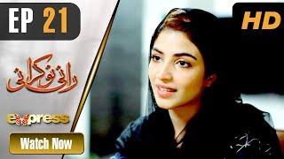 Pakistani Drama | Rani Nokrani - Episode 21 | Express TV Dramas | Kinza Hashmi, Imran Ashraf