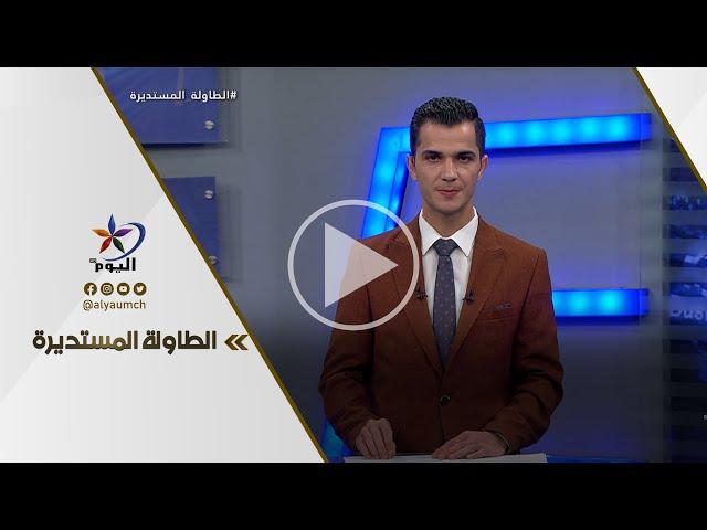 سوريا: بين تحديات الداخل والخارج.. ما جديد الأسد؟