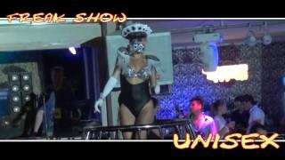 UniSex фрик шоу