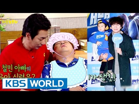 42 year old dad Cheol-min, dreams of parenting programs? [Happy Together / 2017.01.26]