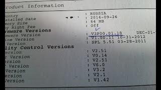 простой способ бесплатно прошить принтеры, на примере samsung scx-3400