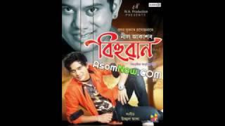 Masole Goisilung   Neel Akash   Bihuwan Vol 2 2017   Assamese Song