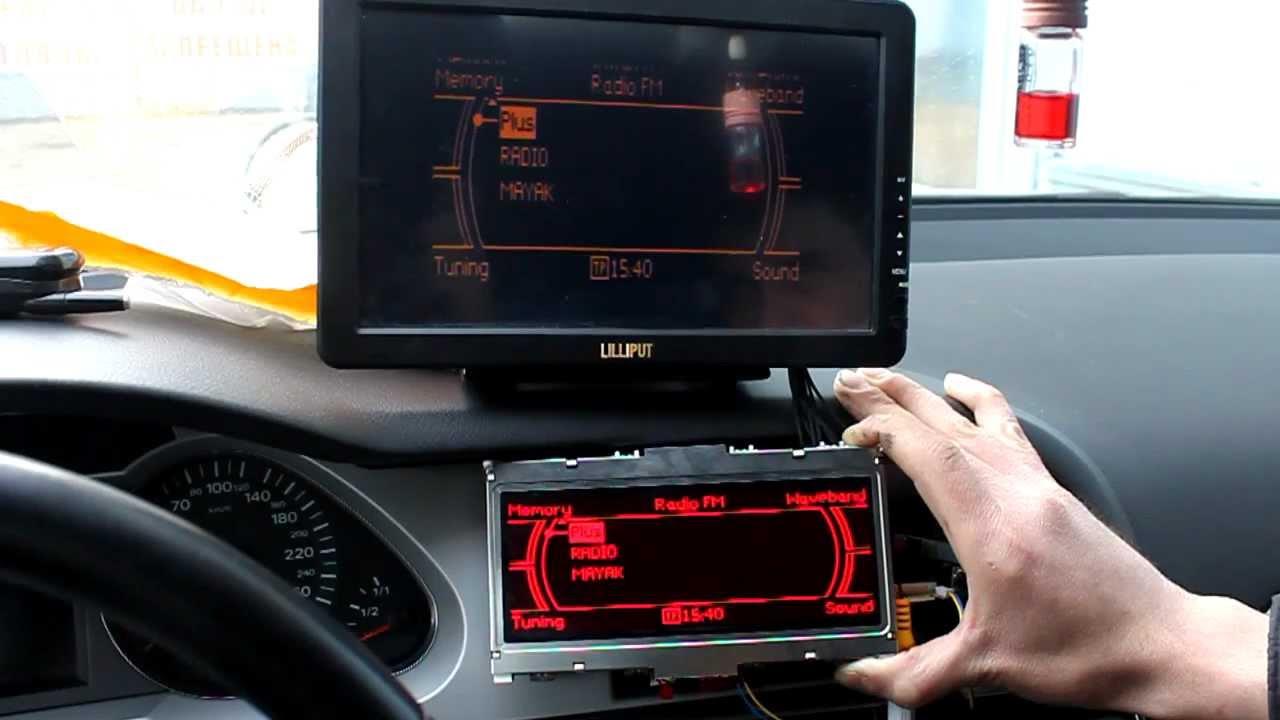 Замена монохромного монитора на Audi A6 C6   Change monochrome monitor - YouTube