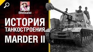 Marder II - История танкостроения - от EliteDualist Tv [World of Tanks]