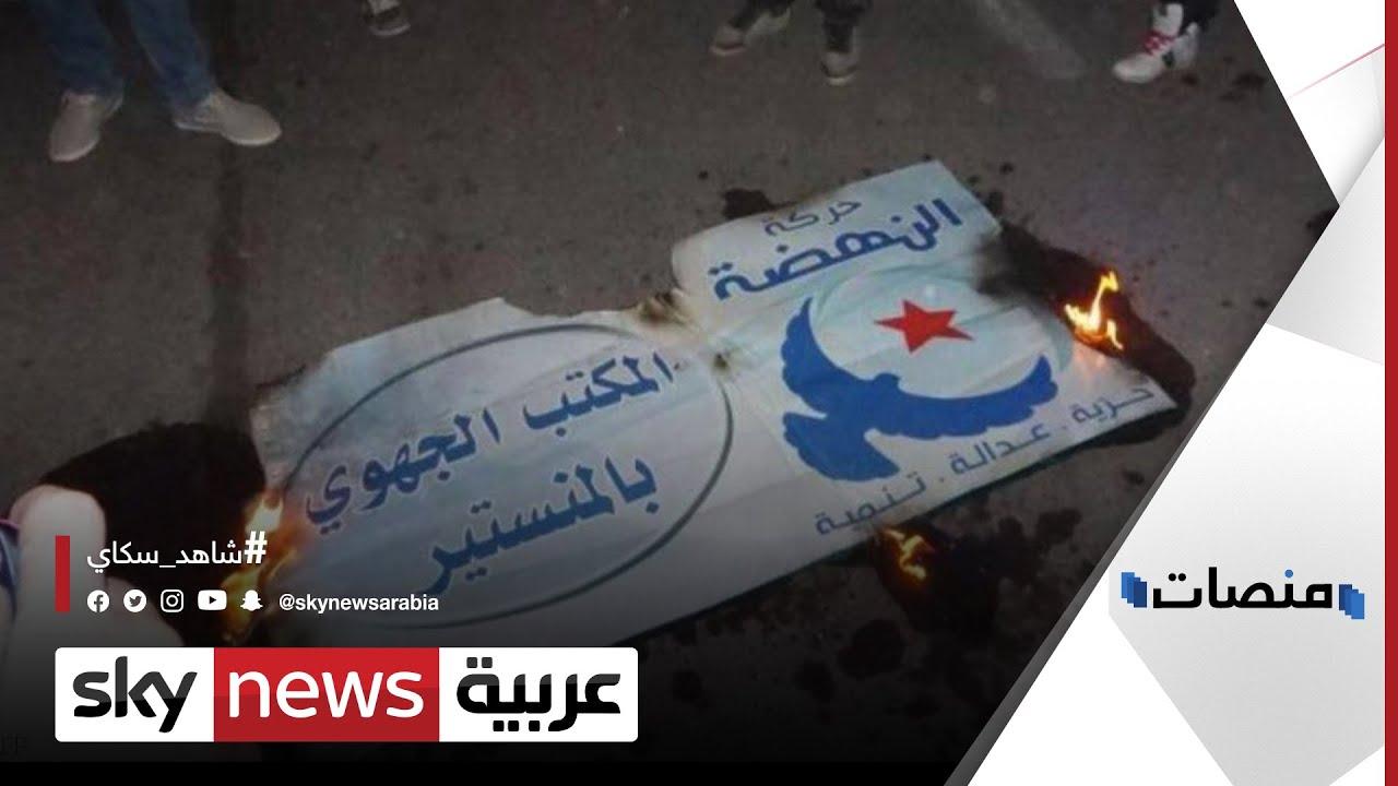 هجوم حاد على قيادي في النهضة طالب بقطع اللقاحات عن #تونس | #منصات  - نشر قبل 2 ساعة