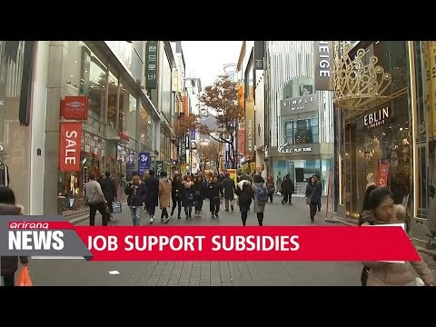 Korea plans to inject US$ 2.76 bil. as job support subsidies