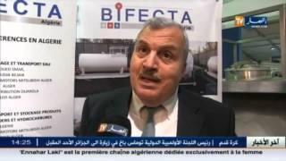 طاقة : شركات تتجه نحو انتاج معداتها بالجزائر.. خطوة مهمة للحد من التبعية