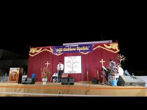 Yeshu thu hey mera jeevan song on vimochana mahotsavamulu