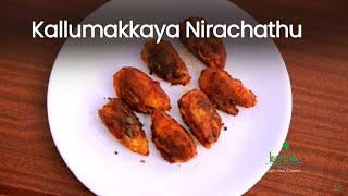 Kallumakkaya Nirachathu