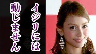 """滝沢カレン """"熱愛イジリ""""にカレンワールド炸裂 急上昇! チャンネル登録..."""